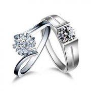 回收周大生钻石的性价比怎么样?