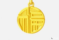2020年黄金回收多少钱一克,硬金和千足金有什么