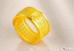 黄金回收公司哪家好,三金戒指买什么尺寸?