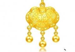 亚一黄金回收一克多少钱,足金项链哪里回收?