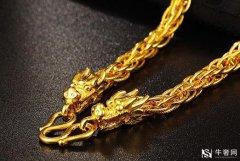 黄金回收一克多少钱,项链款式怎么挑选?