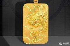 黄金回收一克多少钱,哪些品牌黄金首饰值得买