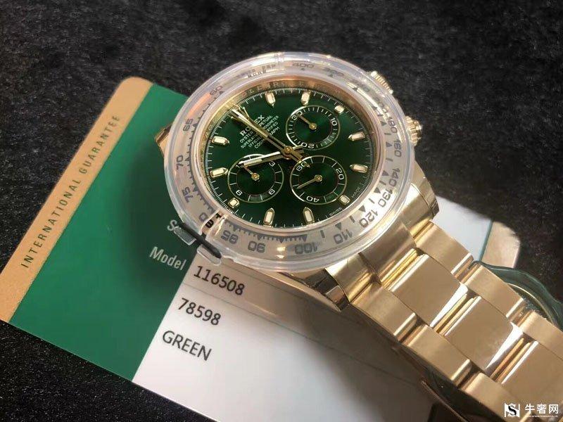 武汉劳力士宇宙计型迪通拿手表回收