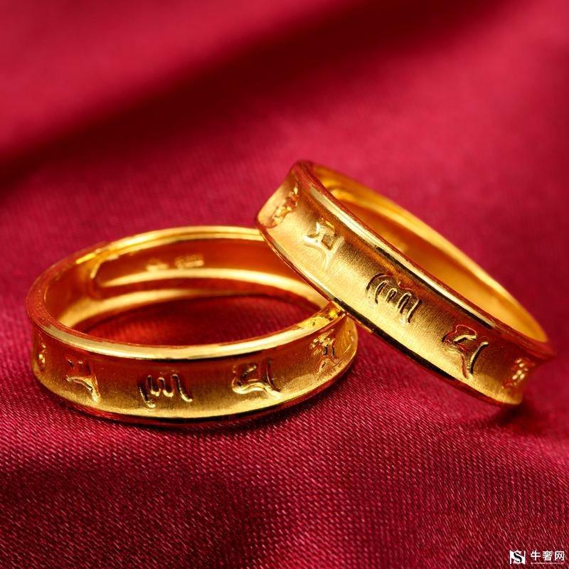 长沙黄金回收 黄金项链回收多少钱一克